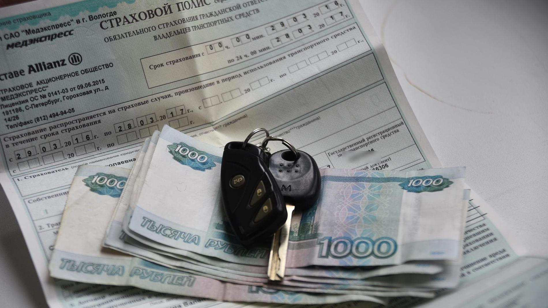 Возврат страховой премии при расторжении договора ОСАГО в 2020 году
